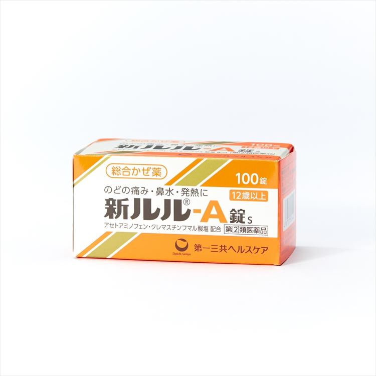 新ルル-A錠sの商品写真
