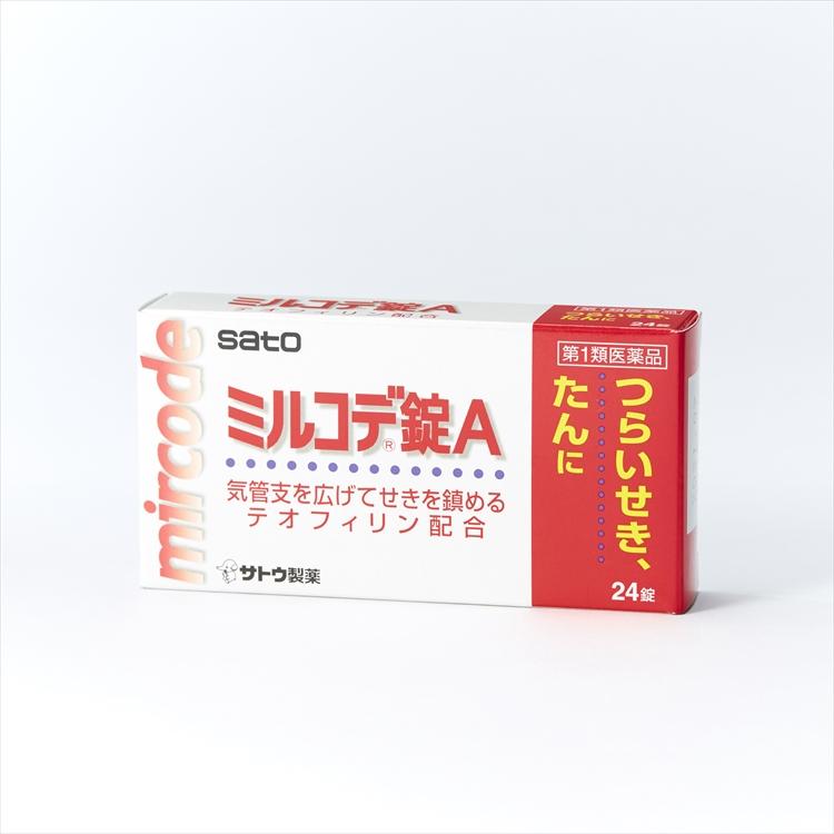 ミルコデ錠Aの商品写真