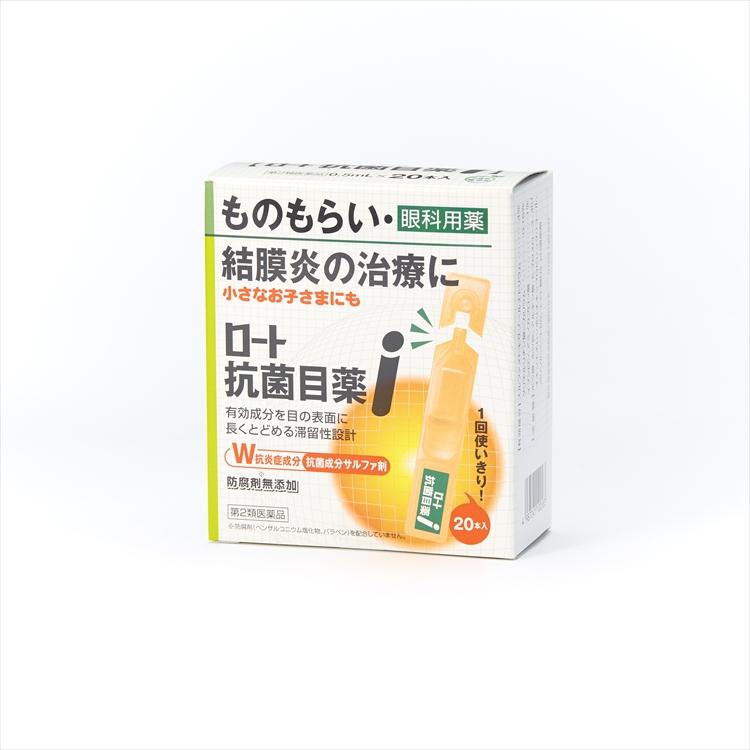 ロート抗菌目薬iの商品写真