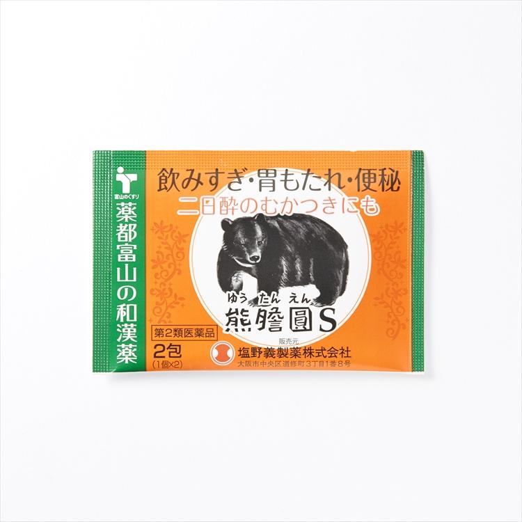 熊膽圓Sの商品写真