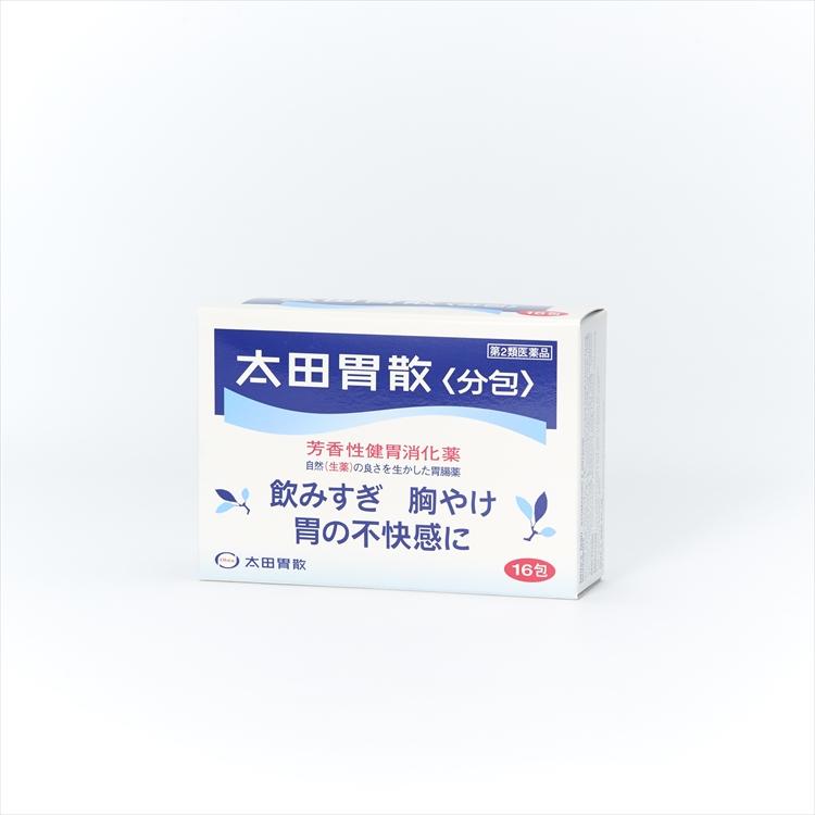 太田胃散の商品写真