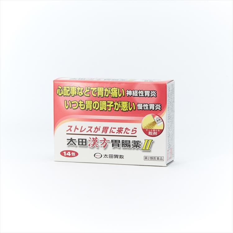 太田漢方胃腸薬IIの商品写真