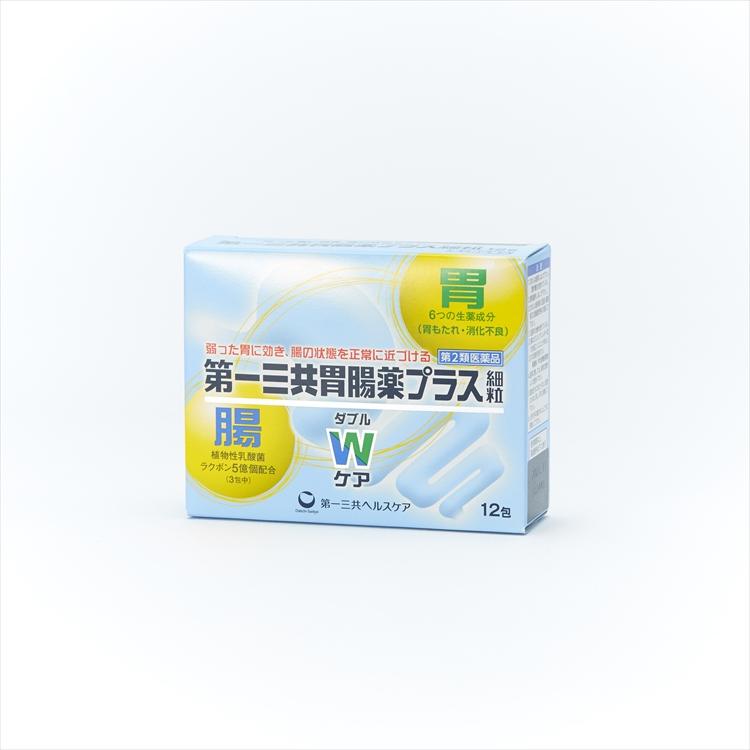 第一三共胃腸薬プラス細粒の商品写真
