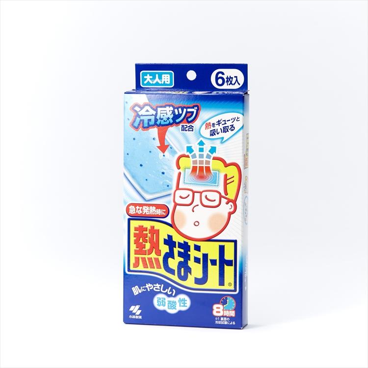 熱さまシート大人用6枚(2枚×3包)の商品写真