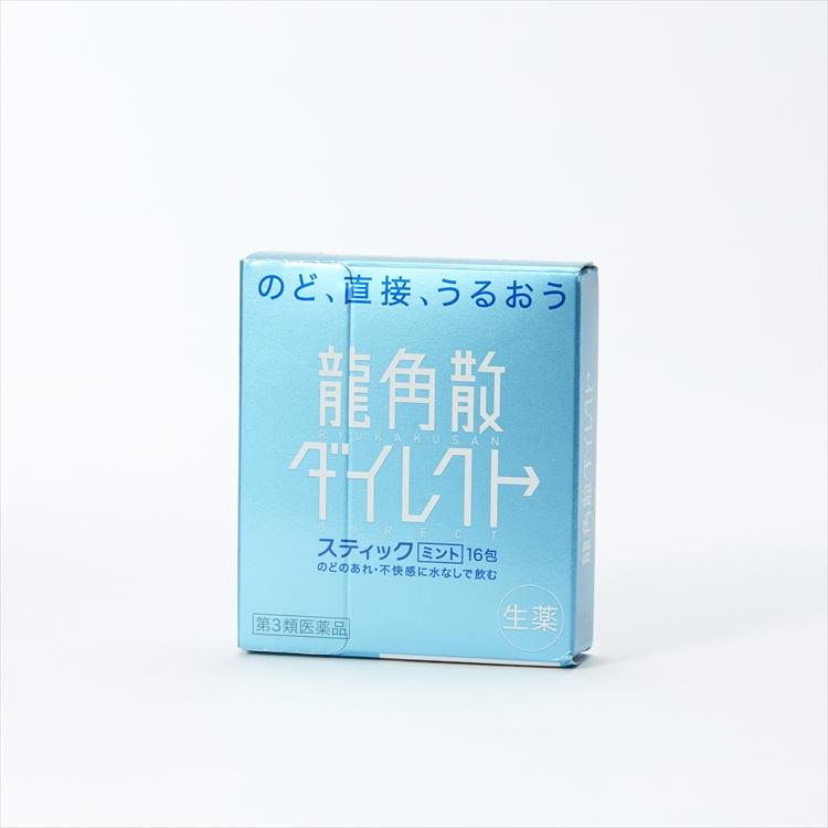 龍角散ダイレクトスティックミントの商品写真