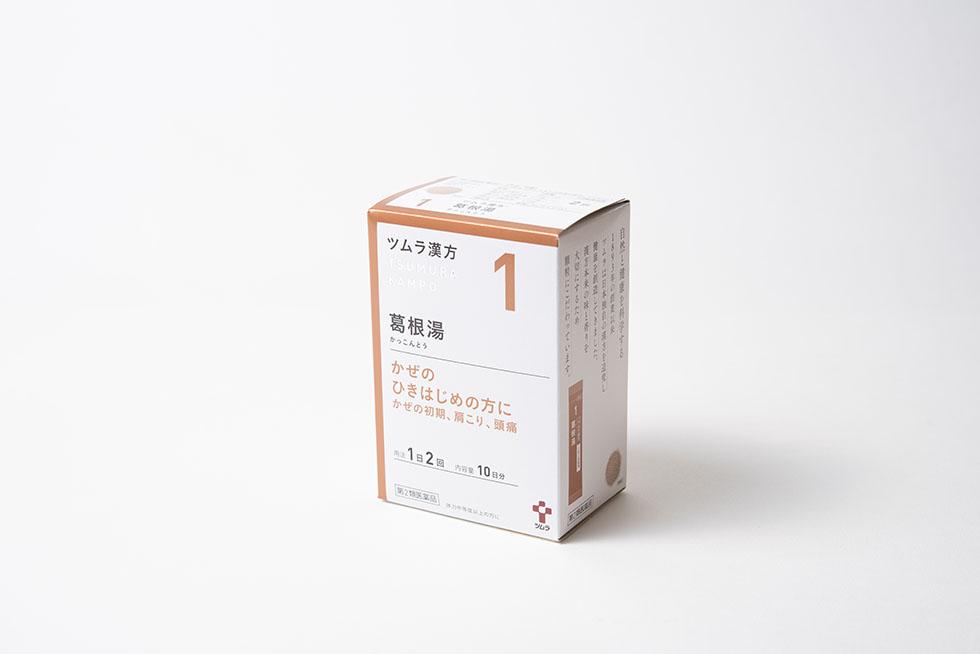ツムラ漢方葛根湯エキス顆粒(20包)の商品写真