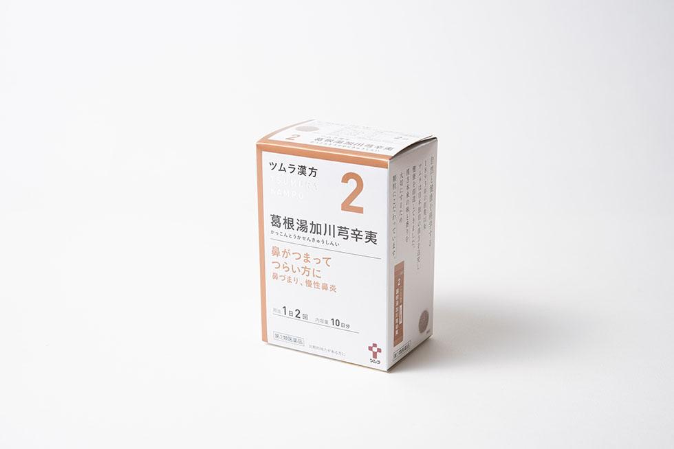ツムラ漢方葛根湯加川きゅう辛夷エキス顆粒(20包)の商品写真