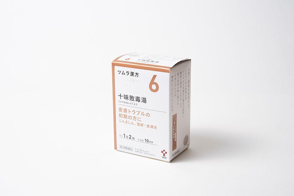 ツムラ漢方十味敗毒湯エキス顆粒(20包)の商品写真