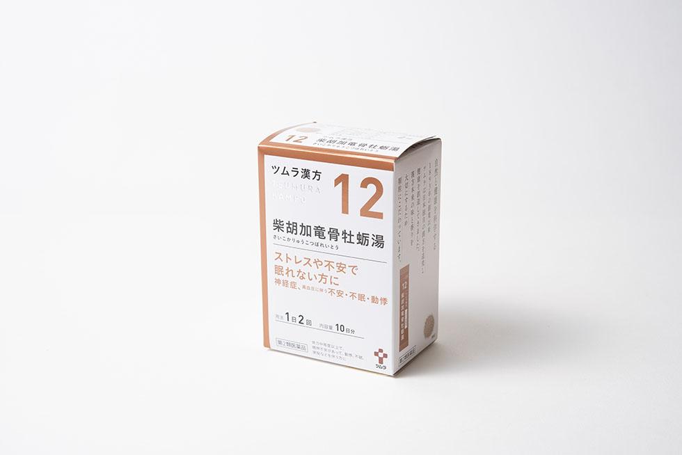 ツムラ漢方柴胡加竜骨牡蛎湯エキス顆粒(20包)の商品写真