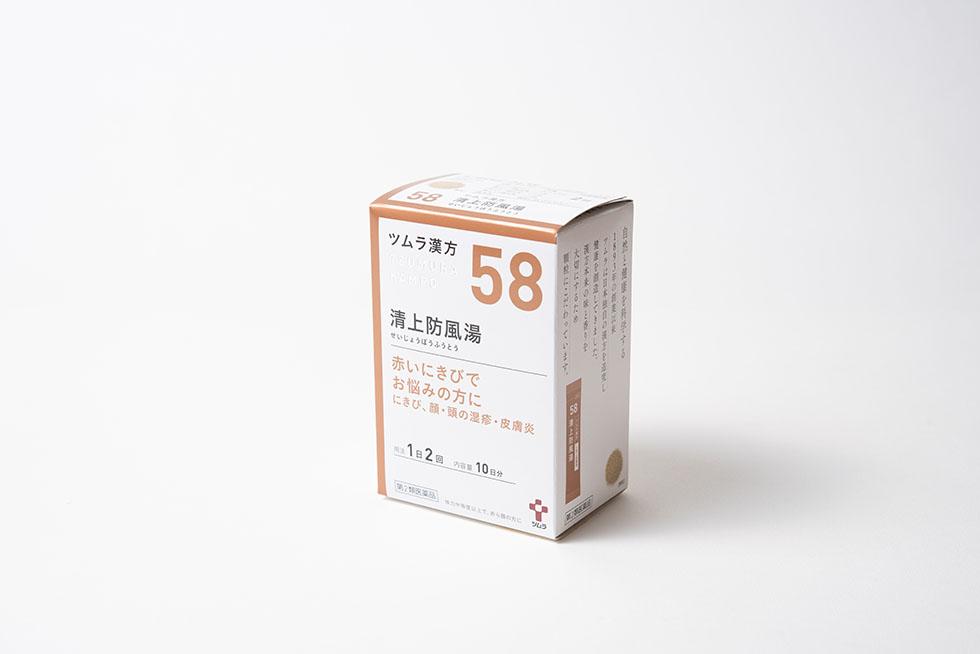 ツムラ漢方清上防風湯エキス顆粒(20包)の商品写真
