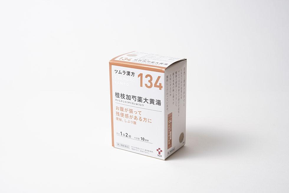 ツムラ漢方桂枝加芍薬大黄湯エキス顆粒(20包)の商品写真