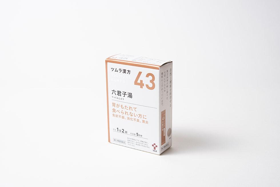 ツムラ漢方六君子湯エキス顆粒(10包)の商品写真