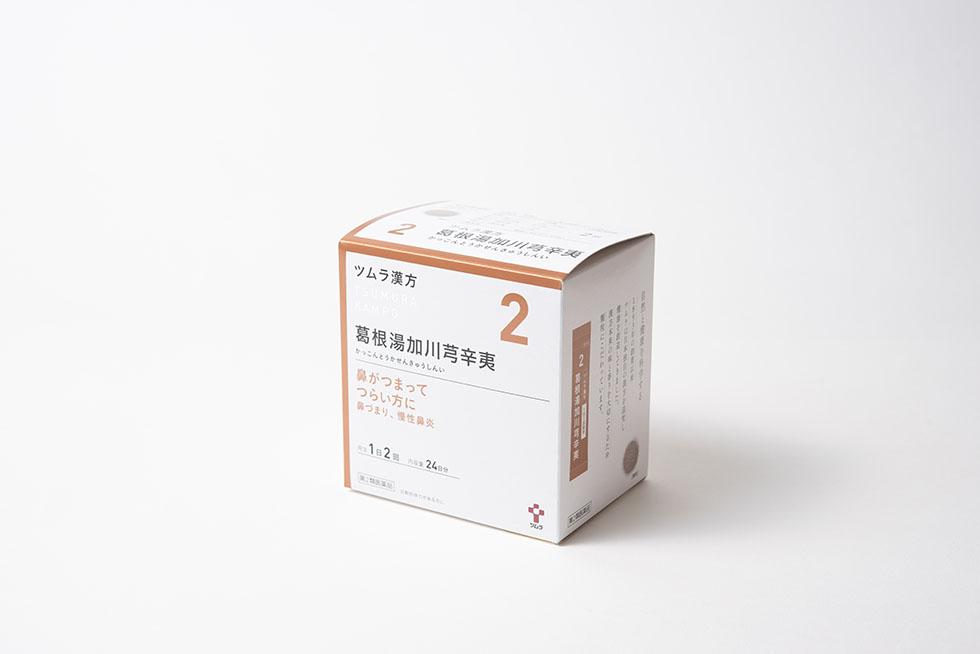 ツムラ漢方葛根湯加川きゅう辛夷エキス顆粒(48包)の商品写真