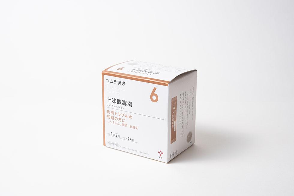ツムラ漢方十味敗毒湯エキス顆粒(48包)の商品写真