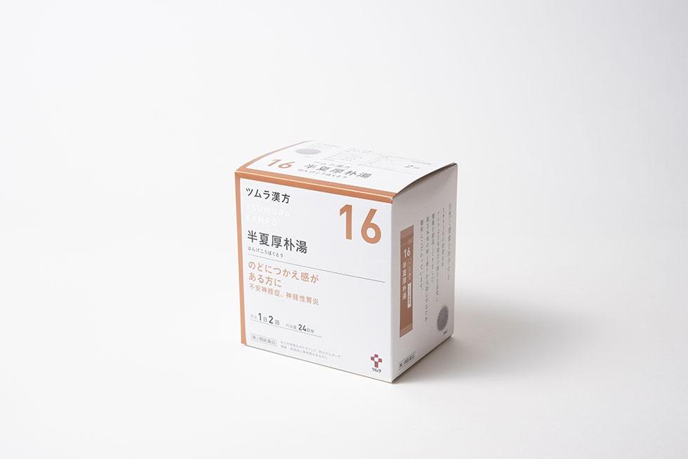 ツムラ漢方半夏厚朴湯エキス顆粒(48包)の商品写真