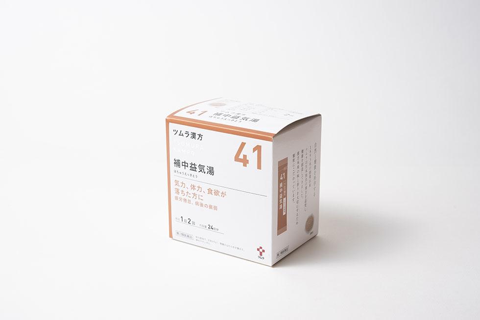 ツムラ漢方補中益気湯エキス顆粒(48包)の商品写真