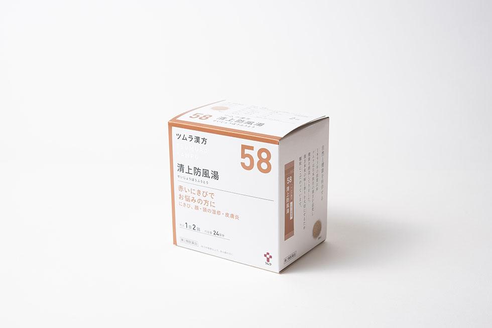 ツムラ漢方清上防風湯エキス顆粒(48包)の商品写真