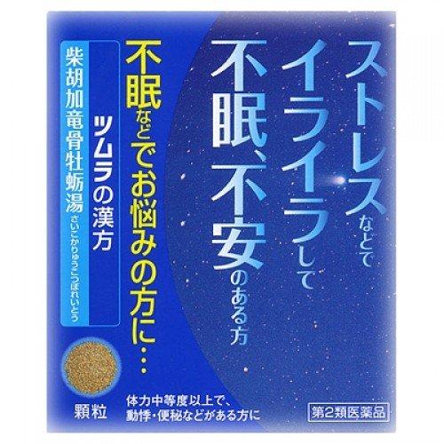 柴胡加竜骨牡蛎湯エキス顆粒(12包)の商品写真