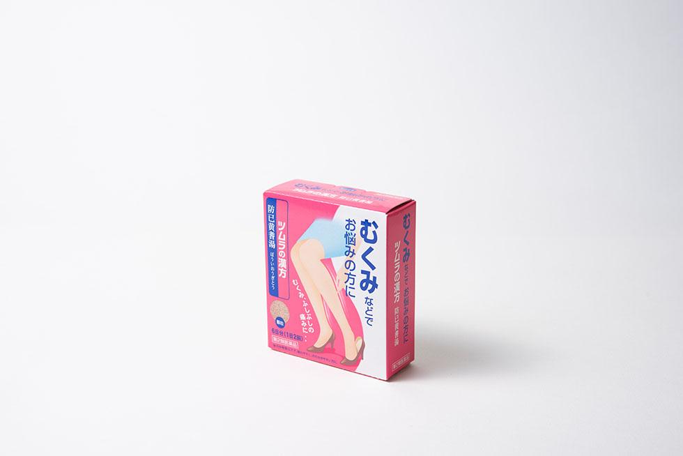 ツムラ漢方防己黄耆湯エキス顆粒(12包)の商品写真