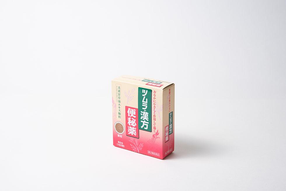 ツムラ漢方便秘薬大黄甘草湯顆粒(12包)の商品写真