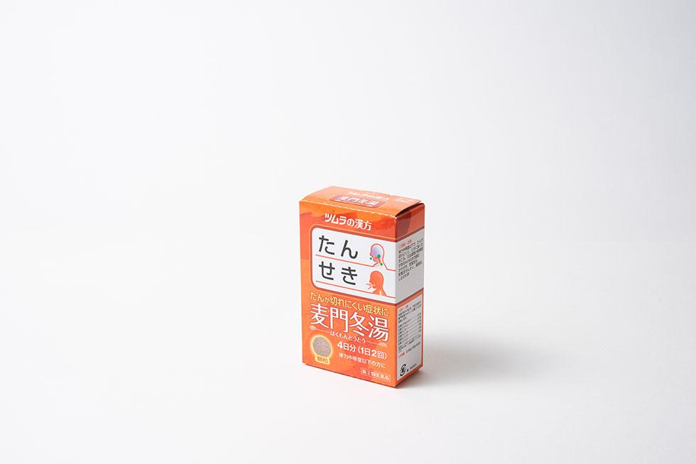 麦門冬湯エキス顆粒(8包)の商品写真