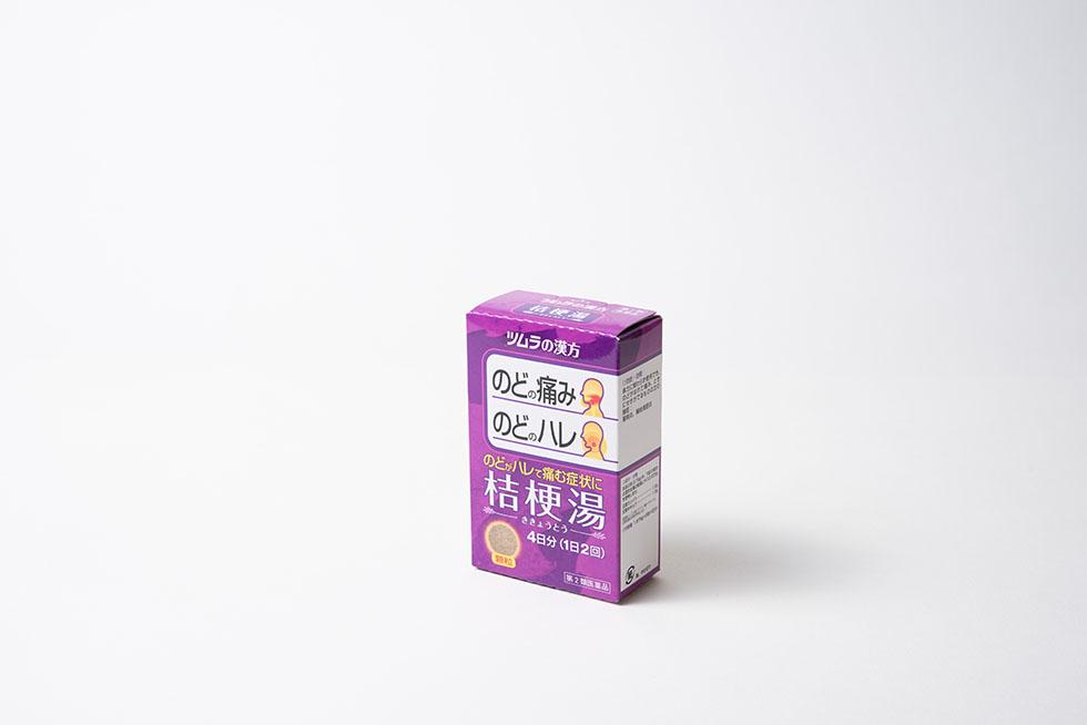 桔梗湯エキス顆粒(8包)の商品写真