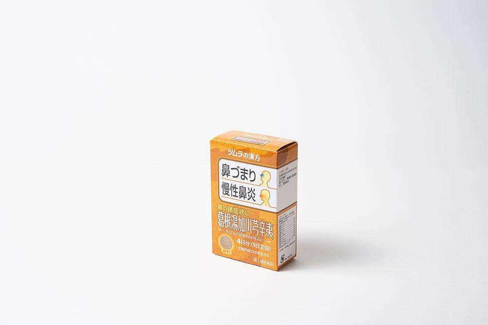 葛根湯加川弓辛夷エキス顆粒(8包)の商品写真