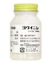 ヨクイニンエキス錠「コタロー」の商品写真