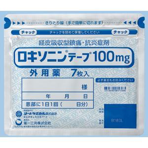 ロキソニンテープ100mgの商品写真