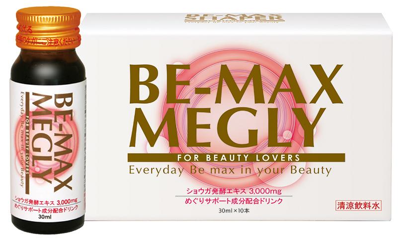 BE-MAXMEGLY(メグリィ)1箱10本入りの商品写真