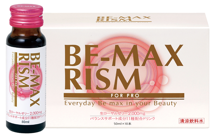 BE-MAXRISM(リズム)1箱10本入りの商品写真