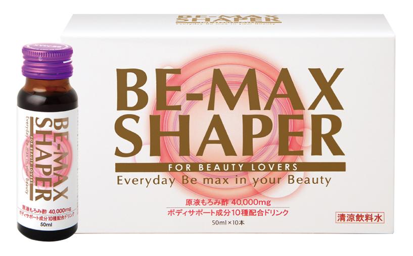 BE-MAXSHAPER(シェーパー)1箱10本入りの商品写真