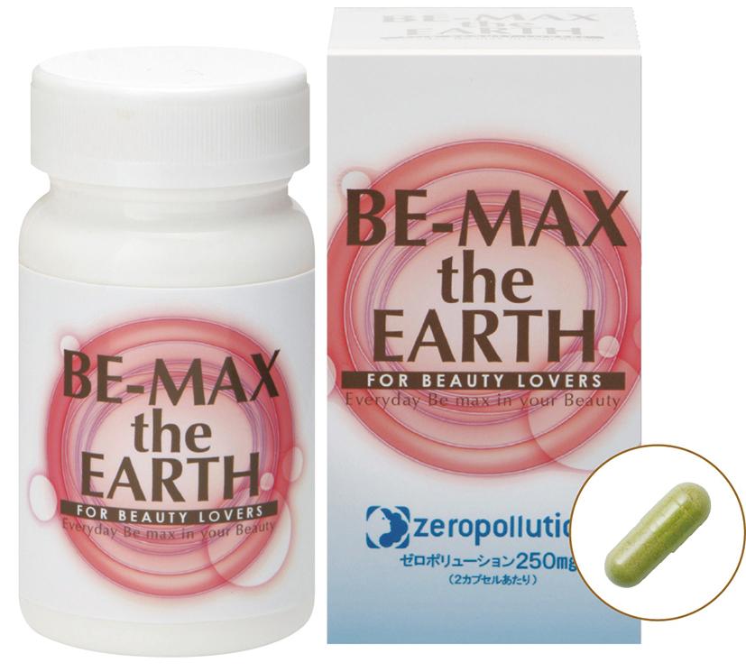 BE-MAXtheEARTH(ザ・アース)の商品写真