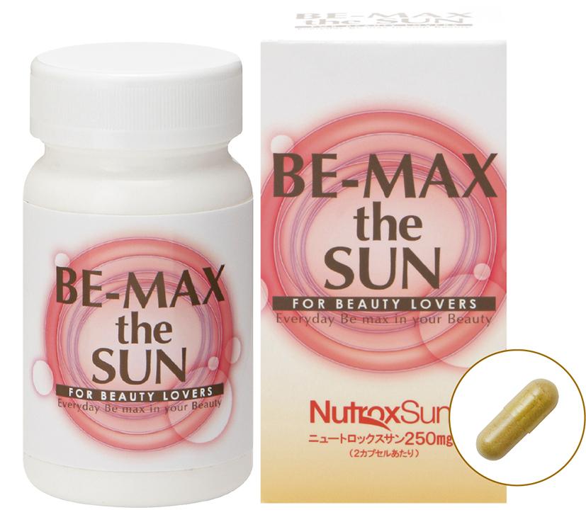 BE-MAXtheSUN(ザ・サン)の商品写真